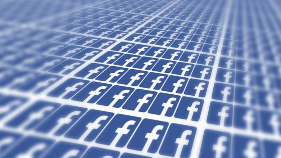 Que devez-vous savoir avant de vous lancer sur Facebook